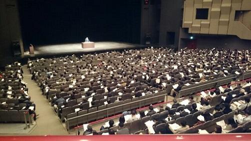 住宅エコポイント説明会 (1).jpg