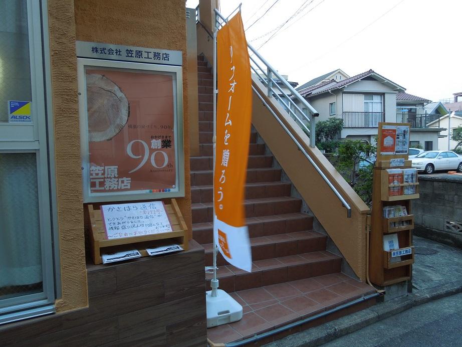 2014_06_02_0.jpg