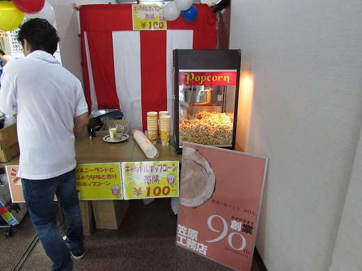 かさはら感謝祭 (2).JPG