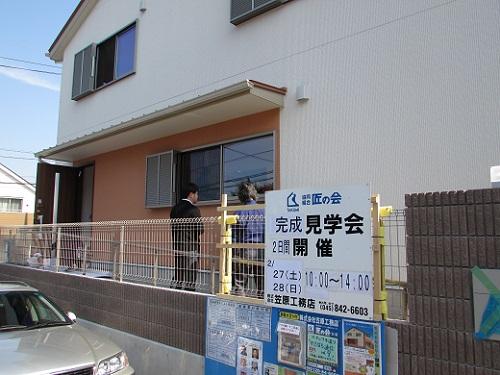 2016-2-27genbakengakukai (6)