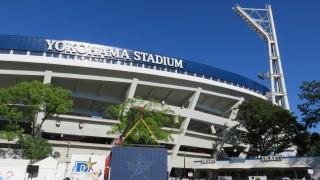Yokohama-stadium-2014-08-19