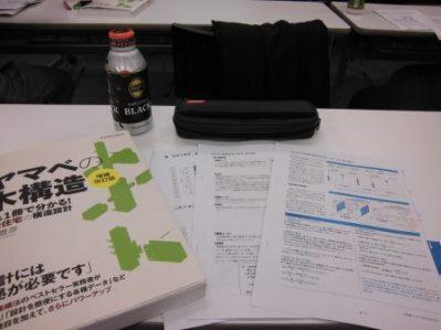 ヤマベの木構造_01.jpg