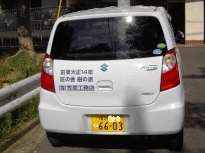 笠原工務店 営業車 アルトver 02.jpg