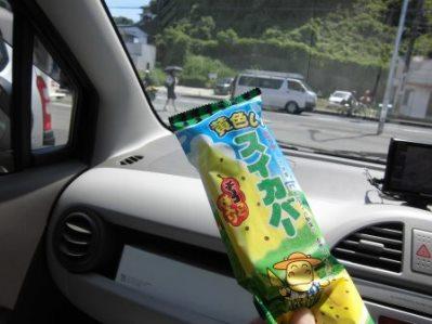 黄色いスイカバー.01.jpg