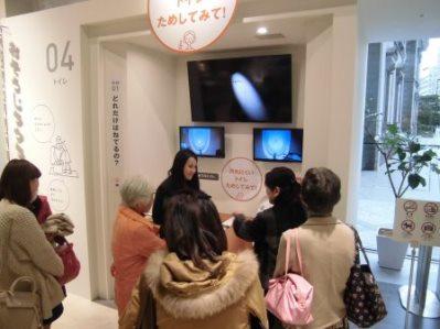 H26.11.08_笠原工務店「eco体験バスツアー」008.jpg