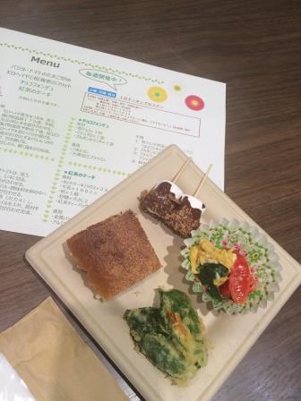 panasonic_yokohama.sr_20160217004