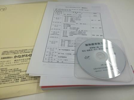 syouenerugi.sextukei_20160226001