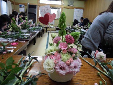 kasaharakurabu.2016.04.14.03